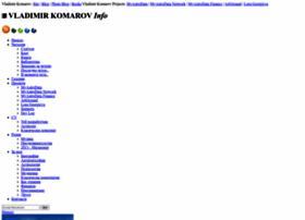 vlkomarov.info