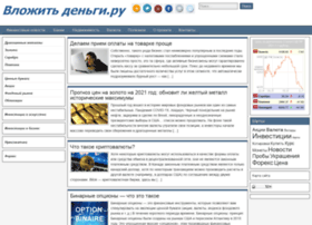 vlohzi-dengi.ru