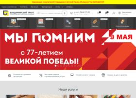 vltrakt.ru