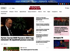 vmdaily.ru