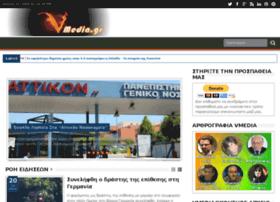vmedia.gr