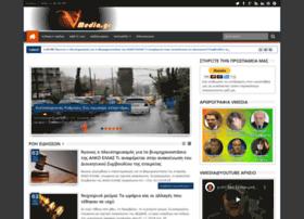 vmediagr.blogspot.gr