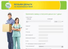 vmigcredit.ru