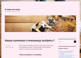 vmiremasterov.ru