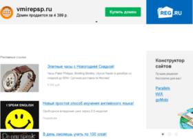 vmirepsp.ru