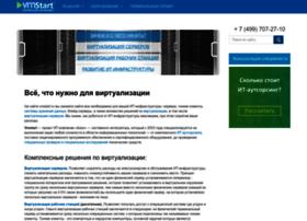 vmstart.ru