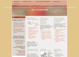 vn-news.info