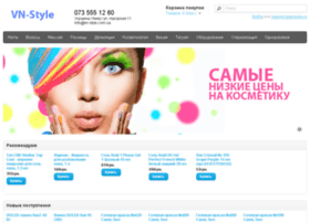 vn-style.com.ua