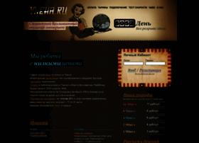 vneha.ru