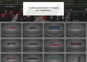 vneshremtorg.ru