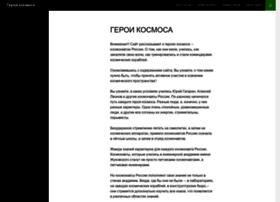 vnezemelie.ru