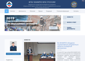 vniipo.ru