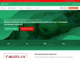 vniispk.ru
