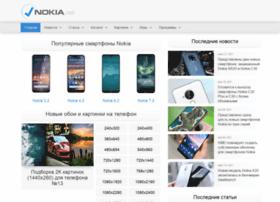 vnokia.net