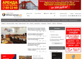 vnovgorode.ru
