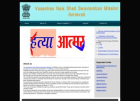 vnss-mission.gov.in