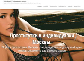 vo-production.ru