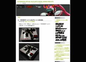 vo.kotobukiya.co.jp