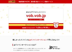 vob.vob.jp