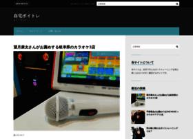 vocal-avex.com