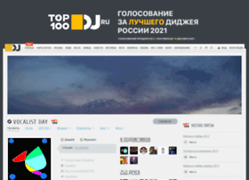 vocalistday.dj.ru