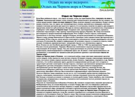 vochakove.com.ua