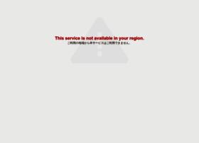 vod.ntv.co.jp