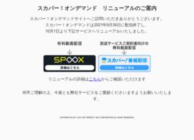 vod.skyperfectv.co.jp