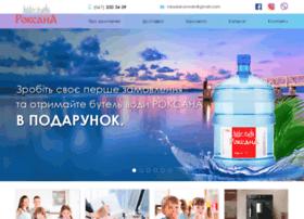 voda-roksolana.te.ua
