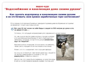 voda.kozinv.ru