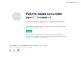vodacity.ru