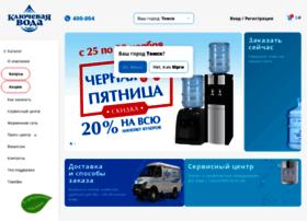 vodakl.ru