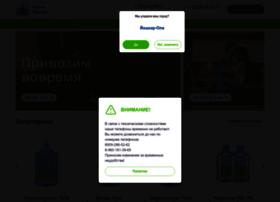 vodaufa.ru
