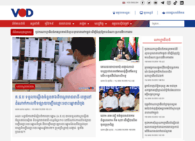 vodhotnews.com