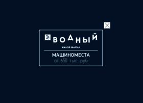 vodny2.ru