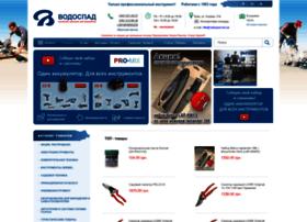 vodospad.net.ua