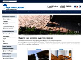 vodostok-ps.ru