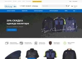 voentorg-sklad.ru