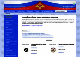 voentorgmag.ru