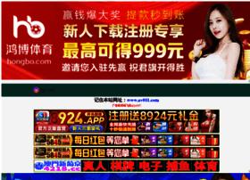 voffey.com