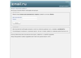 voffice.email.ru