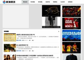 voguemate.com