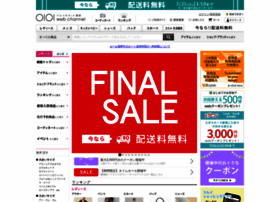voi.0101.co.jp
