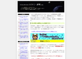 voice-g10.com