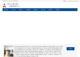 voicechn.com