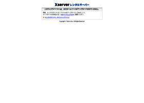 voicetext.jp