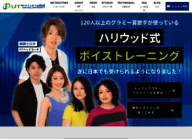 voicetrainers.jp