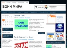 voin-mira.ru