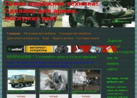 vointehtorg.ru