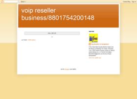 voipresellerbusiness.blogspot.ae